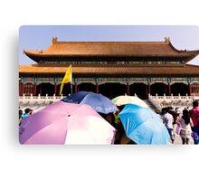 Umbrella Army - Beijing China Canvas Print