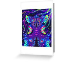 Alien Candy Greeting Card