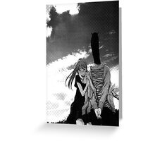 Punpun – Aiko and Punpun Greeting Card