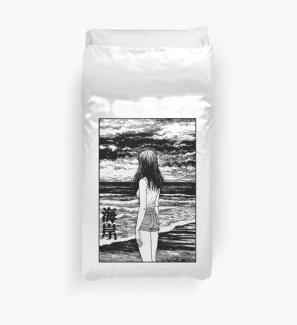 Uzumaki – Sea Duvet Cover