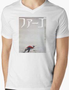 Fargo – Japan Mens V-Neck T-Shirt
