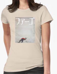 Fargo – Japan Womens Fitted T-Shirt