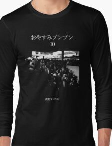 Punpun – Volume 10 Long Sleeve T-Shirt