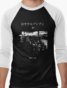 Punpun – Volume 10 Men's Baseball ¾ T-Shirt