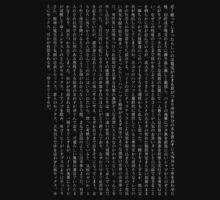 Punpun – Volume 9 by gentlemenwalrus