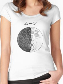 Sketches – Moon Women's Fitted Scoop T-Shirt