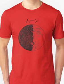 Sketches – Moon Unisex T-Shirt