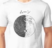 Sketches – Moon Unisex T-Shirt
