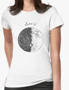 Sketches – Moon Womens Fitted T-Shirt