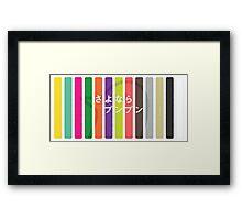 Punpun – Colors Framed Print