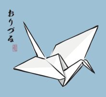 Paper Crane Color by 73553