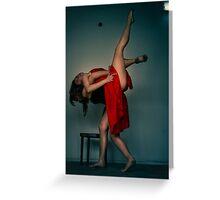 ballet 07 Greeting Card