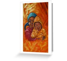 Brother and Sister Greeting Card
