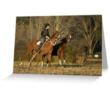 """The New Kid"" - Horse & Rider Greeting Card"