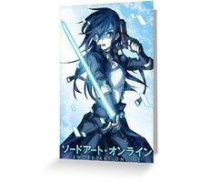 Anime: Sword Art Online II - Kirito Greeting Card