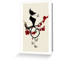 cherry blossom cat Greeting Card