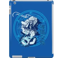 Equivalent Exchange iPad Case/Skin