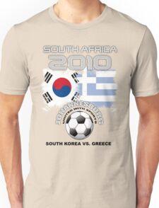 SOUTH KOREA VS. GREECE Unisex T-Shirt
