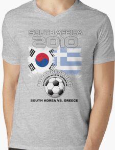 SOUTH KOREA VS. GREECE Mens V-Neck T-Shirt