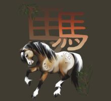 Horse and Symbol-year of the horse by Lotacats