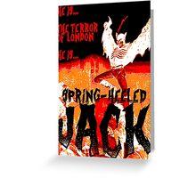 Spring Heeled Greeting Card