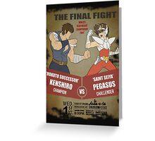 Ken Shiro VS Pegasus Boxe poster Greeting Card