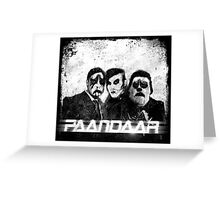 PAANDAAR - Band Promo Shot... Greeting Card