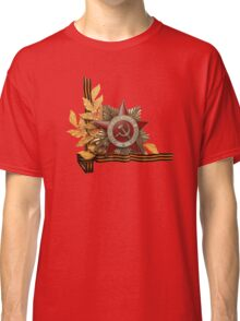 9 May - Victory Day! 9 мая - День Победы! Classic T-Shirt