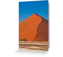 S-curve Greeting Card