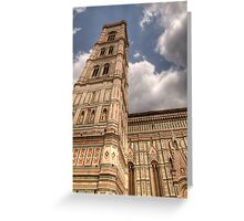 Reach for the sky! Greeting Card