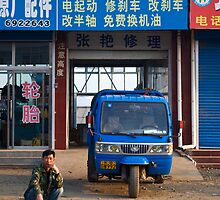 High Street in Hebei by Karen Millard