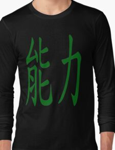 Ability in Green  Long Sleeve T-Shirt