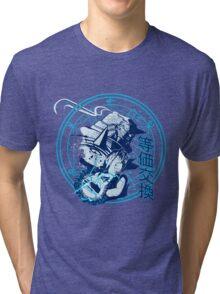 Equivalent Exchange Tri-blend T-Shirt