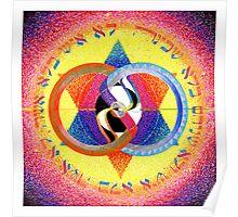 Shechina (Divine Feminine) Poster