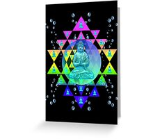 COSMIC BUDDHA Greeting Card