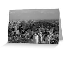 Bangkok: Top of Baiyoke Tower Greeting Card