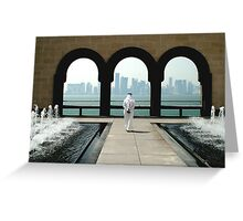 kingdom of time, palace of old, city skyline Greeting Card