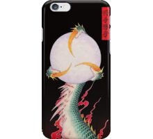 "ukiyo-e dragon hand ""etekatte""-Let's live selfishly- iPhone Case/Skin"