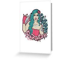 Adore!  Greeting Card