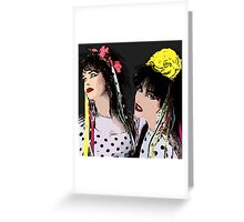 Strawberry Switchblade Greeting Card