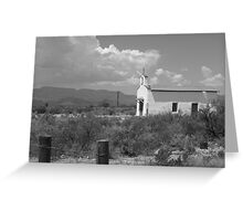mary calera church Greeting Card