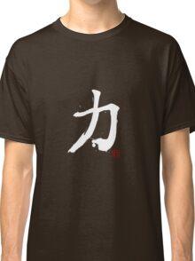 Kanji - Power in white Classic T-Shirt