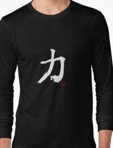 Kanji - Power in white Long Sleeve T-Shirt
