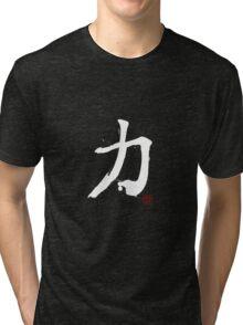 Kanji - Power in white Tri-blend T-Shirt
