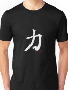 Kanji - Power in white Unisex T-Shirt