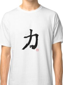 Kanji - Power Classic T-Shirt