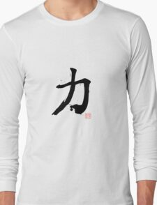 Kanji - Power Long Sleeve T-Shirt