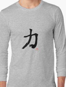Kanji - Power Long Sleeve T-Shirt