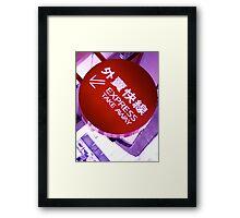 Take Away ! Framed Print