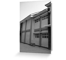 school building Greeting Card